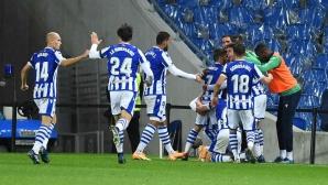Реал Сосиедад отново поведе колоната след поредна гръмка победа (видео)
