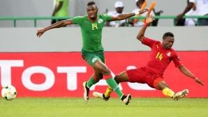 Ренесанс Беркан спечели турнира за Купата на Африканските конфедерации