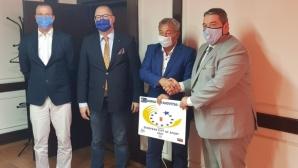 Горна Оряховица - Европейски град на спорта за 2021 година