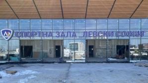"""Откриват зала """"Левски София"""" след 6 седмици (видео)"""