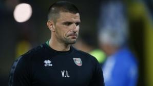 Валентин Илиев: Първото полувреме беше силно за нас