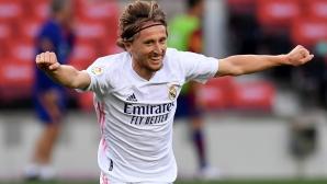 Модрич не е притеснен за бъдещето си в Мадрид