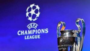 Играят се късните мачове в Шампионската лига - гледайте тук!