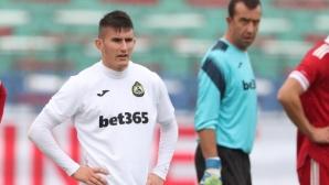 Славия е сред най-младите тимове на Балканите