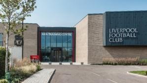 Ливърпул показа 50-милионната нова база, на която ще се премести през следващия месец