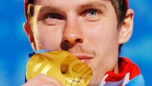 Отнемат още две олимпийски титли на Устюгов