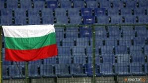 Затвориха стадионите в България до 12 ноември! Публика само на Sofia Open