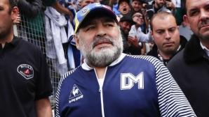 Марадона и Гаярдо под карантина в Аржентина