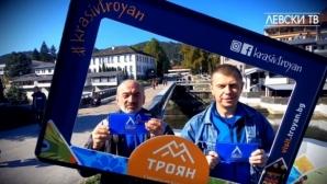"""Кампанията """"Аз съм """"Левски"""" продължава с нови осем града"""