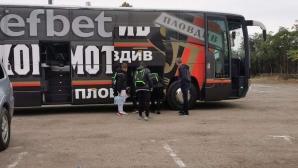 Локо (Пловдив) показа спортсменство спрямо децата на Ботев (Враца)