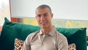 Кристиано с надъхващо видео преди Юве - Барса
