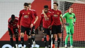 Ман Юнайтед 1:0 РБ Лайпциг (гледайте на живо)