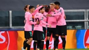 Ювентус 0:0 Барселона, Гризман удари греда