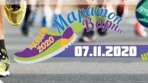 Бъди доброволец в маратон Варна 2020