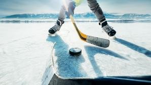Хокеят на лед у нас спира