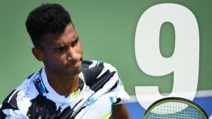Звездите на Sofia Open: Феликс Оже-Алиасим – близнакът на Роджър Федерер