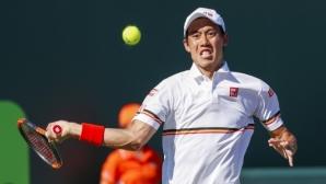 Нишикори отказа и Sofia Open