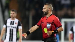 Двама рефери от efbet Лига с COVID-19, единият пропуска мач на Интер