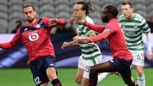 Селтик профука аванс от два гола срещу Лил (видео)