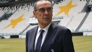 Маурицио Сари разтрогна с Ювентус