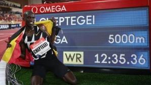 Ратифицираха световния рекорд на 5000 метра при мъжете