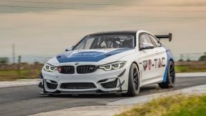 Силна конкуренция и уникални автомобили в битка за първото място на BMW Cup 2020