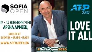 Актьорът Калин Сърменов влиза в ролята на звезден посланик на Sofia Open 2020