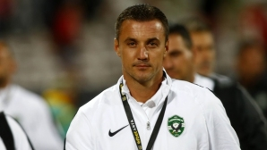 Станислав Генчев официално е приет курсист за Про лиценз от УЕФА