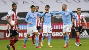 Манчестър Сити се задоволи с минимална победа (видео)