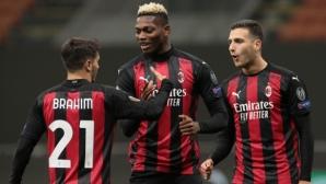 Стратегията на Милан работи - младите им играчи поскъпнаха значително