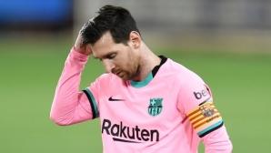 Алавес 0:0 Барселона, начало на мача