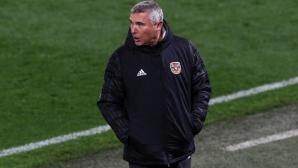 Уволняват треньора на Жоро Костадинов