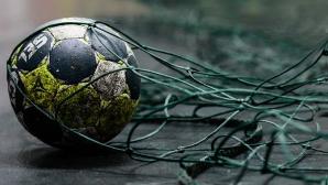 БФХандбал преустановява първенствата за подрастващи до края на месеца
