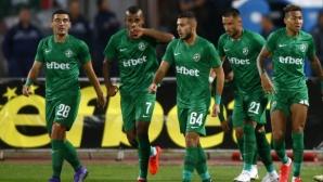 Преместиха мача на Лудогорец за Купата на България