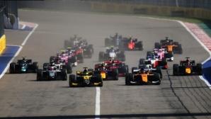 Промениха форматите на Формула 2 и Формула 3 за 2021 година
