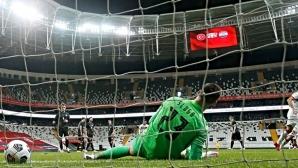 Турция и Хърватия не се победиха в луд мач