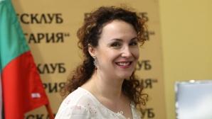 БФХГ поздрави рожденичката Мария Петрова