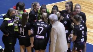 Етър оглави класирането в женското хандбално първенство