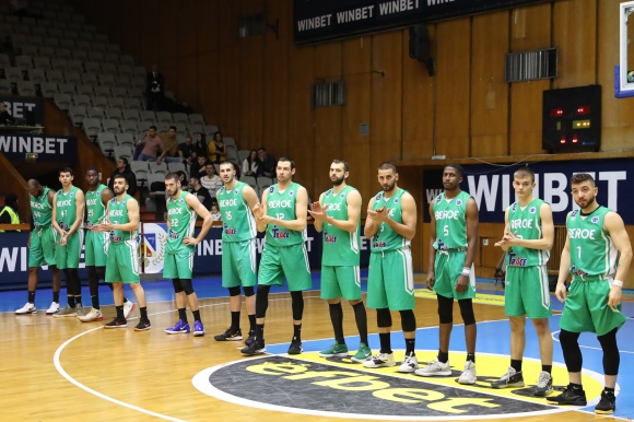 Берое с трета загуба в Балканската лига