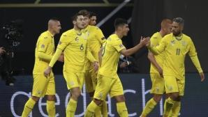 Мачът между Швейцария и Украйна днес няма да се състои, обяви УЕФА