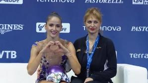 Илиана Раева с благодарствени думи към Неви и нейната треньорка Бранимира Маркова