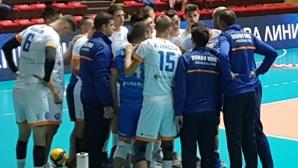Дунав с категорична победа над Арда във втората осмица