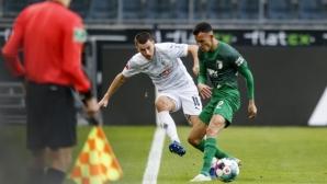 Късен гол разочарова Гладбах срещу десетима баварци (видео)