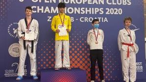 Два сребърни медала за България от европейското клубно първенство по таекуондо