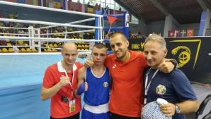Ясен Радев защити европейската си титла