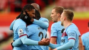 Уест Хам нанесе осмата загуба на Шефилд Юнайтед (видео)