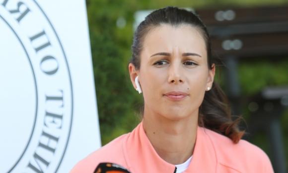 Пиронкова и Томова ще играят на турнир през декември
