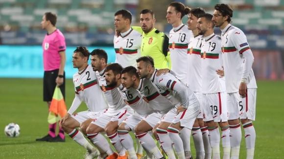 Националният отбор на България падна с две места в световната ранглиста на ФИФА