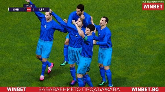 Два гола на Котков за ретро отбора на Левски Спартак (1950-1980) в WINBET е-футбол лига
