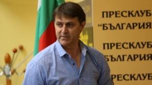 Венко Попов: Пролетният полусезон за Пирин винаги е бил по-силен